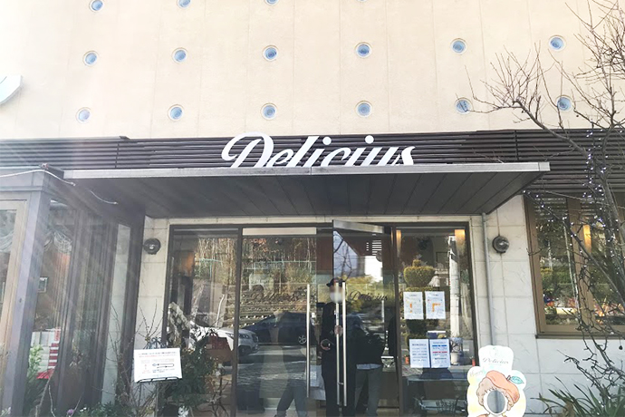Delicius デリチュース 箕面本店 チーズケーキ スイーツ